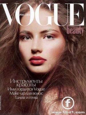 Portada Vogue con...