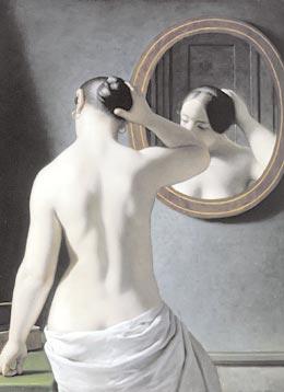 Trastorno narcisista de la personalidad (I)
