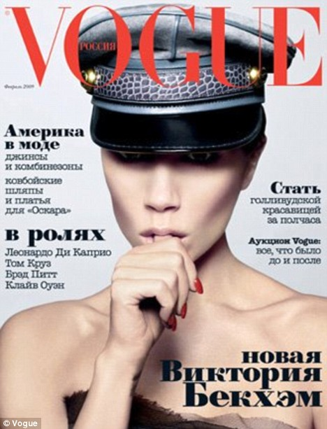 victoria beckham on russian vogue febuary 2009