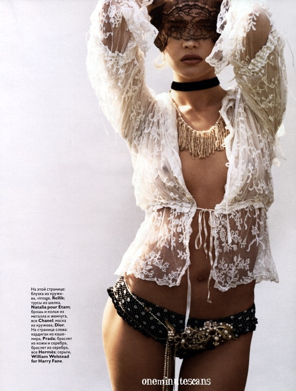 Vogue Russia - June 2009 - Russian Ribbon - Natalia Vodianova